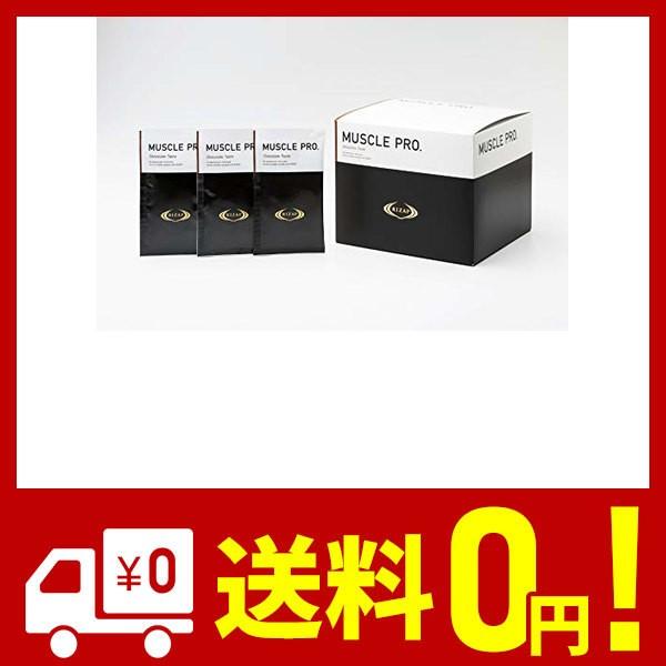 ライザップ MUSCLE PRO. 780g(26g×30袋)チョコレート風味 プロテイン
