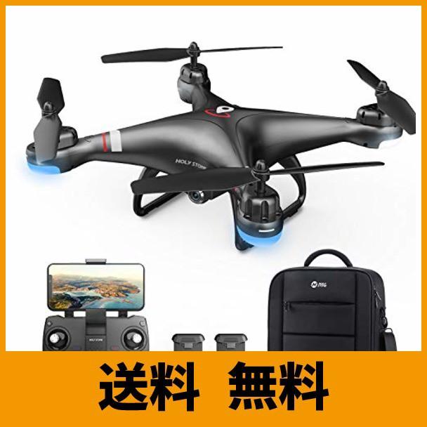 Holy Stone ドローン HS110G GPS搭載 200g未満 収納ケース付き カメラ付き 飛行時間25分 1080P 広角110° 2.4GHz 高度維持 紛失の機体