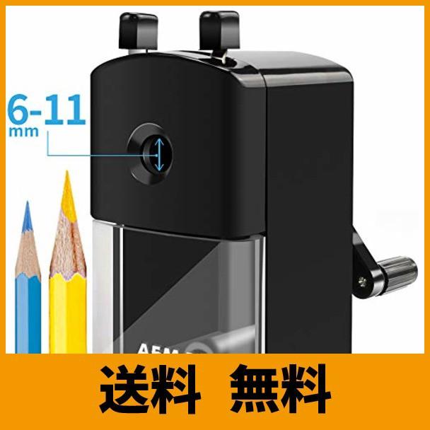 えんぴつ削り 手動 鉛筆削り シンプルで小型の、芯調節付き手動鉛筆削り事務用、学童用の手動鉛筆削り 黒い