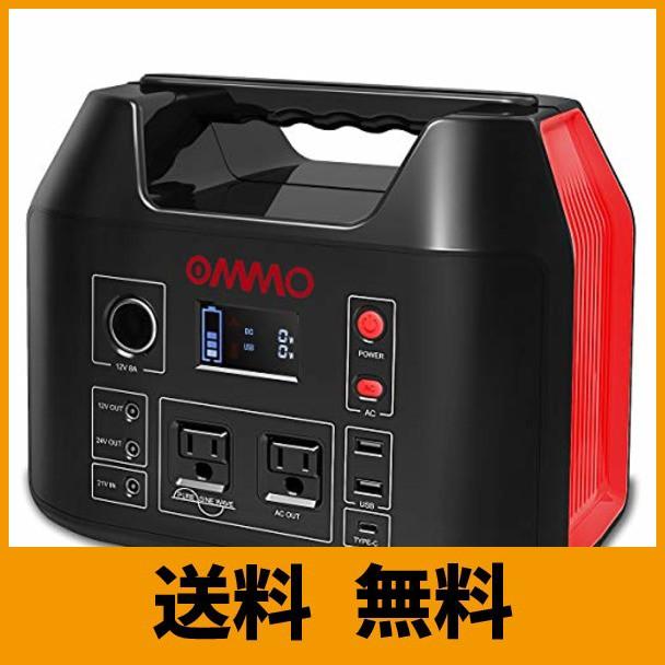 OMMO ポータブル電源 大容量 150000mAh/555Wh 家庭/アウトドア両用蓄電池 PSE認証済 三つの充電方法 AC(500W 瞬間最大1000W)/DC/US