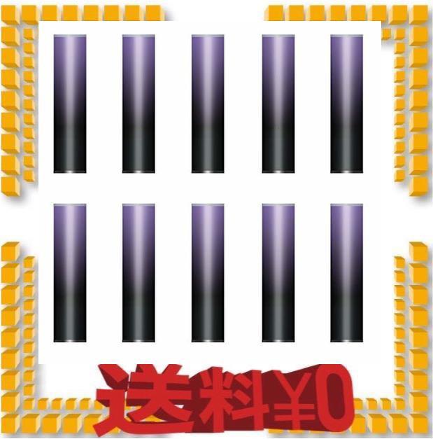 Yoodo 互換カートリッジ フレーバーカートリッジ 巨峰 互換カートリッジ 爆煙 ニコチン・タールなし 10本入り 専用ケースに収納可能