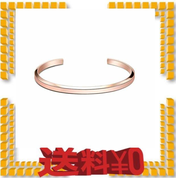 Kogl ブレスレット クラシックカフ シンプル バングル メンズ レディース チタン (ピンクゴールド 15.3cm)