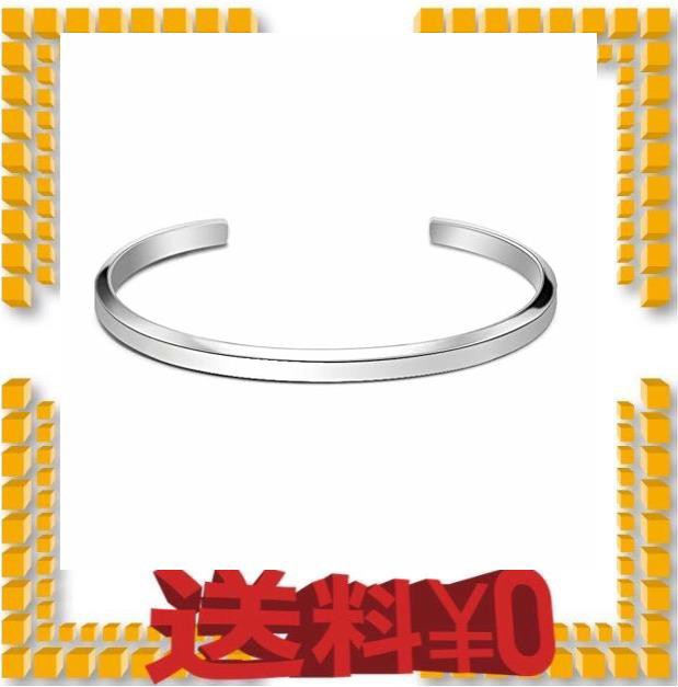 Kogl ブレスレット クラシックカフ シンプル バングル メンズ レディース チタン (シルバー 15.3cm)