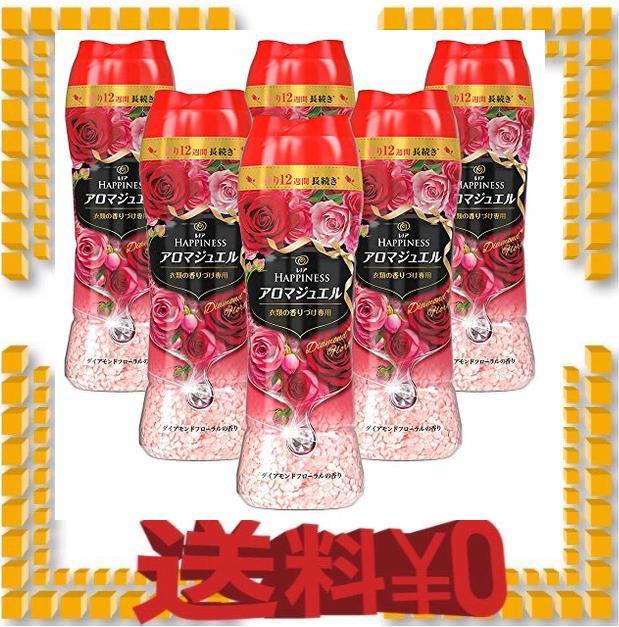 【ケース販売】レノア ハピネス アロマジュエル ビーズ 衣類の香りづけ専用 ダイアモンドフローラル 本体 520mL×6個