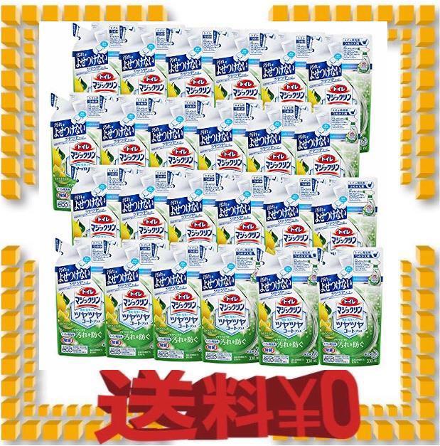 【ケース販売】トイレマジックリン ツヤツヤコートプラス トイレ用洗剤 消臭・洗浄スプレー シトラスミントの香り 詰め替え 330ml×24