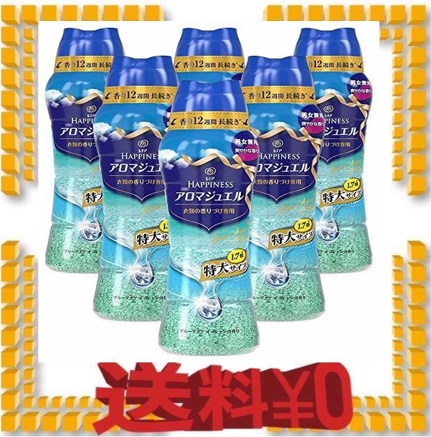 【ケース販売】レノア ハピネス アロマジュエル ビーズ 衣類の香りづけ専用 ブルーアクアオーシャン 本体 特大 885mL×6個