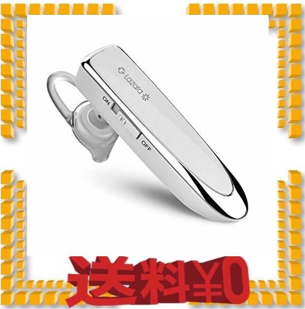 Glazata Bluetooth 日本語音声ヘッドセット V4.1 片耳 高音質 ,超大容量バッテリー、長持ちイヤホン、30時間通話可能,CSRチップ搭