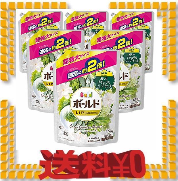 ボールド 液体 柔軟剤入り 洗濯洗剤 グリーンガーデン ミュゲ 詰め替え 約2倍分(1.22kg)×6袋