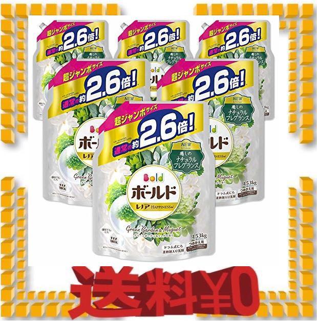 ボールド 液体 柔軟剤入り 洗濯洗剤 グリーンガーデン ミュゲ 詰め替え 超ジャンボ 約2倍分(1.22kg)×6袋