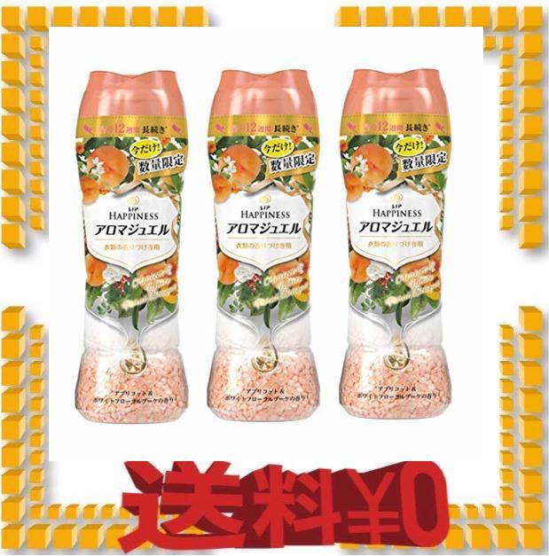 【まとめ買い】レノア ハピネス 香り付け専用ビーズ アロマジュエル アプリコット ホワイトフローラルブーケの香り 本体 520mL×3