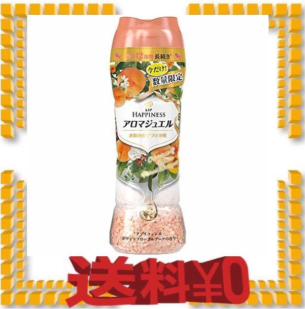 レノア ハピネス 香り付け専用ビーズ アロマジュエル アプリコット ホワイトフローラルブーケの香り 本体 520mL