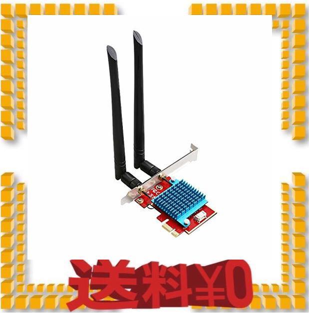 M.2 ngff 用モジュールカード to PCI Express wifi 変換ボード (Low Full ブラケット ヒートシンク付)