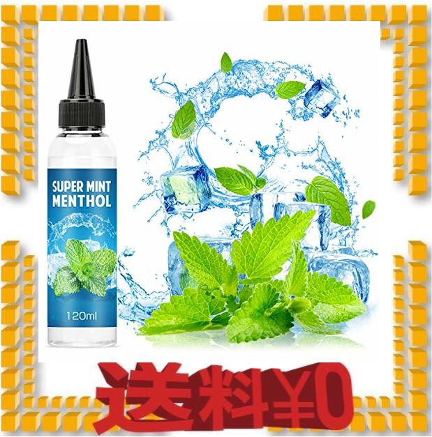 電子タバコ リキッド メンソール スーパーミント 国産ハッカ使用 天然素材 特大サイズ 130ml ニードルボトル付き DBL