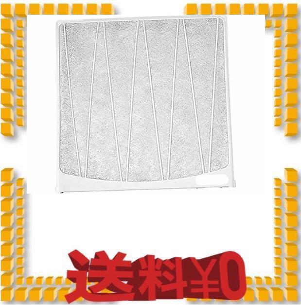 日立 換気扇用交換フィルター(5枚入り)HITACHI 20cmタイプ VP-20G5