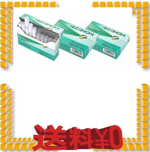 NICONON ニコノン 禁煙後の新しいカタチ。アイコス互換機 次世代ニコチン0mg加熱式スティック (メンソール 3箱セット(1箱20本入り