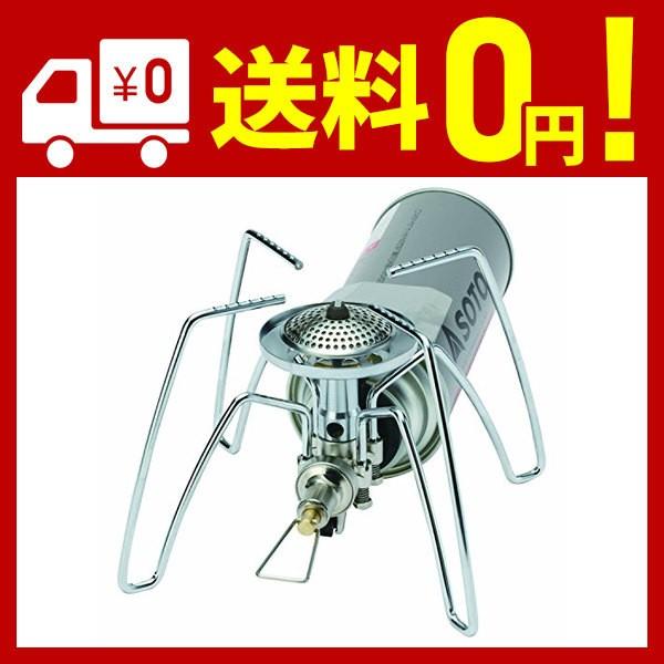 ソト(SOTO) レギュレーターストーブ 【シルバー/モノトーン】ST-310