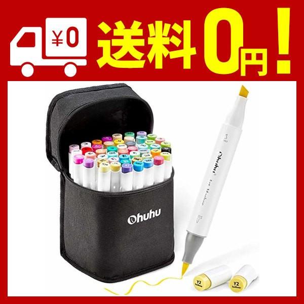 Ohuhu イラストマーカー 筆・太字 48色 ブレンダーペン付き マーカーペン ふでタイプ 両用 鮮やか 手帳 イラスト 色塗り 塗る絵 カー