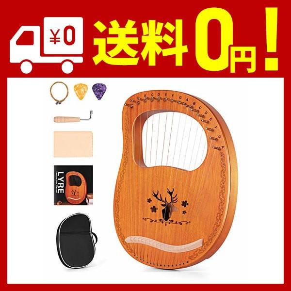ライアーハープ 16弦 木製竪琴 マホガニーウッド 弦楽器 調律用ハンマー 収納バッグ付き