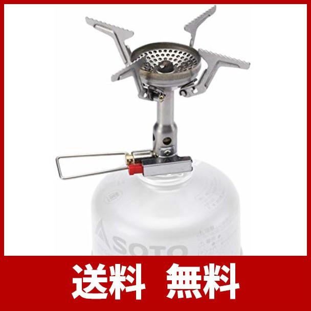 ソト(SOTO) アミカス コンパクトストーブ SOD-320 キャンプストーブ OD缶用 シングルバーナー キャンプ ガス バーナー 火力が強い ソ