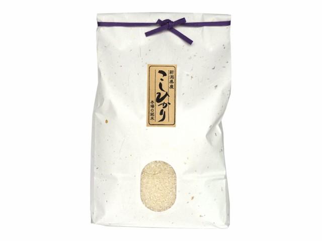 お歳暮に 新潟米コシヒカリ 5kg