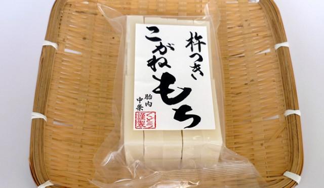 切り餅 白餅 10枚入 人気 越後 新潟のお餅 国産 手作り 杵つき餅 こがねもち100% お正月