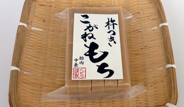 切り餅 栃餅(とち餅) 10枚入 人気 越後 新潟のお餅 国産 手作り 杵つき餅 こがねもち100% お正月