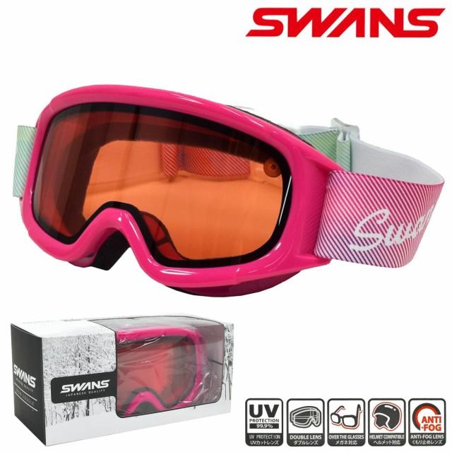 SWANS スワンズ 女の子 ジュニア スノーゴーグル スキーピンク