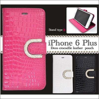 PLATA プラタ ip6p-6006 スマホケース iPhone6 Plus/6s Plus専用デコクロコダイルレザーポーチケース