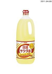 日清オイリオグループ株式会社 日清 サラダ油 1500g ×10個【イージャパンモール】
