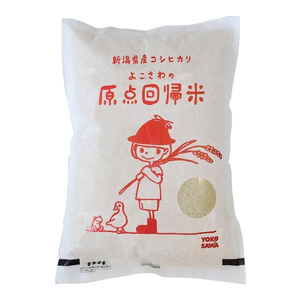 新潟県産コシヒカリ 原点回帰米 白米 5キロ 有機JAS認証コシヒカリ 無農薬・オーガニック栽培