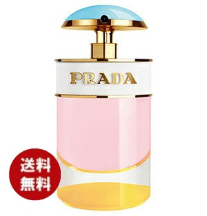 プラダ キャンディシュガーポップオードパルファム30mlEDP香水レディース 送料無料