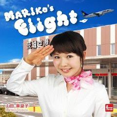 送料無料有/[CD]/山田麻里子/MARIKO S FLIGHT/KJPR-5