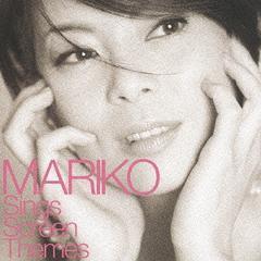 送料無料有/井手麻理子/MARIKO Sings Screen Themes - 井手麻理子 スクリーンテーマを歌う -/BZCS-1096