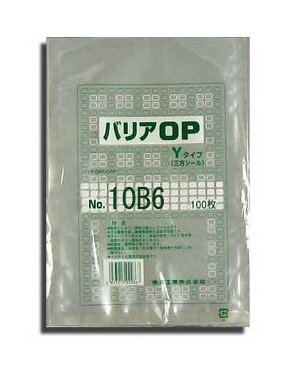 バリア袋 OP Yタイプ No.10B6(170×260) ナイロンポリ 脱酸素剤対応平袋 1000枚