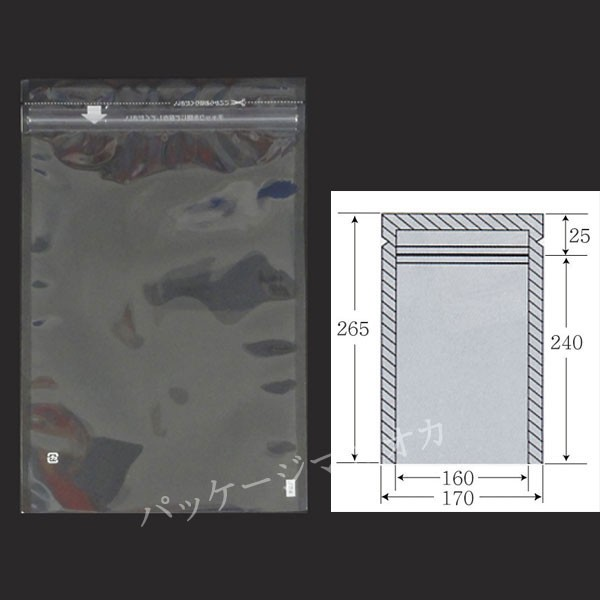 【直送/代引不可】チャック付OPP袋 静防OP PZタイプ No4(170×265) 乾燥剤使用可能 1200枚