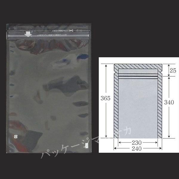 【直送/代引不可】チャック付OPP袋 静防OP PZタイプ No6(240×365) 乾燥剤使用可能 800枚