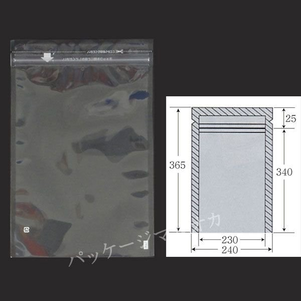 チャック付OPP袋 静防OP PZタイプ No.6(240×365) 乾燥剤使用可能 200枚
