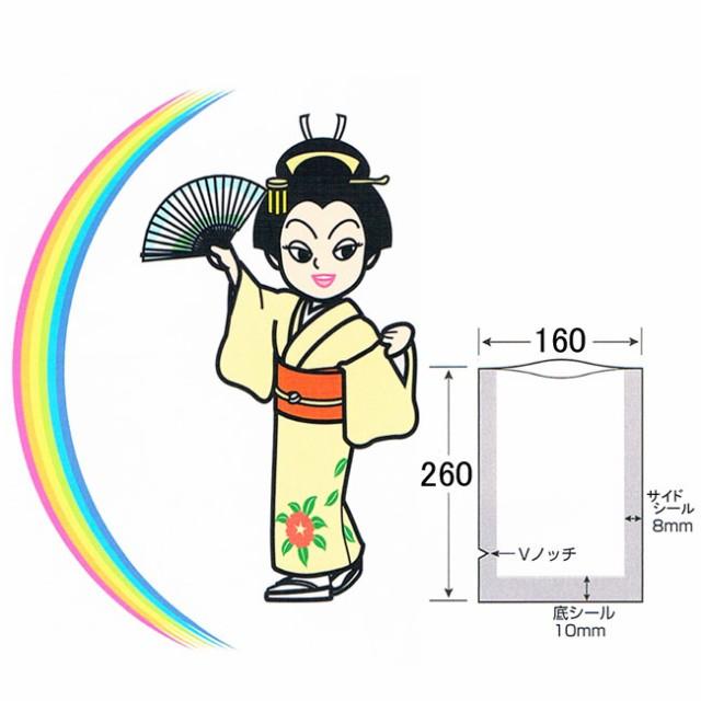 【直送/代引不可】ハイバリア高透明 彊美人XV-1626 脱酸素剤対応 2000枚