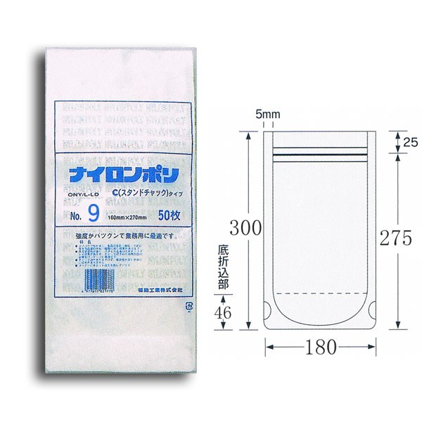 【直送/代引不可】スタンドタイプ ナイロンポリ袋 Cタイプ No.9(180×300) 135μ 冷凍対応 800枚
