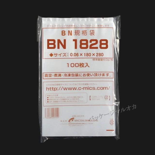 【直送/代引不可】5層チューブ 真空袋 BN1828 厚み60ミクロン 2000枚