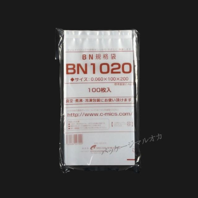 5層チューブ 真空袋 BN1020 厚み60ミクロン 1000枚