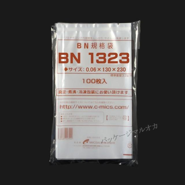 【直送/代引不可】5層チューブ 真空袋 BN1323 厚み60ミクロン 3000枚