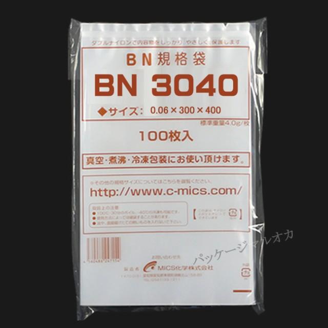 【直送/代引不可】5層チューブ 真空袋 BN3040 厚み60ミクロン 1000枚