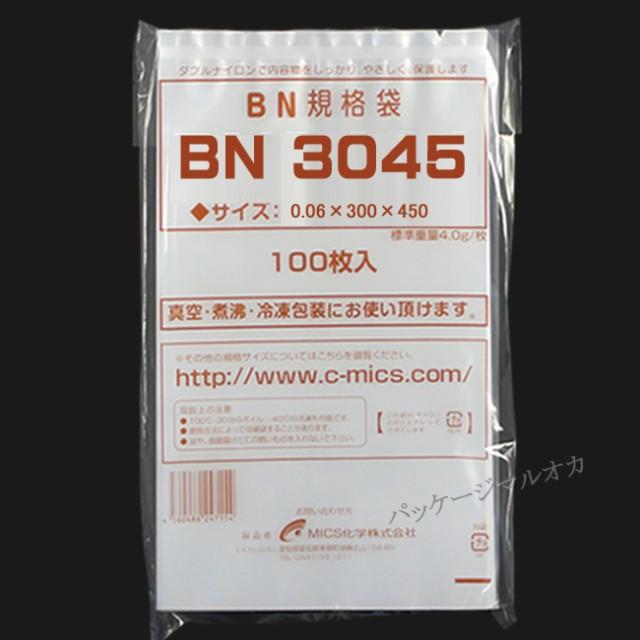 【直送/代引不可】5層チューブ 真空袋 BN3045 厚み60ミクロン 800枚