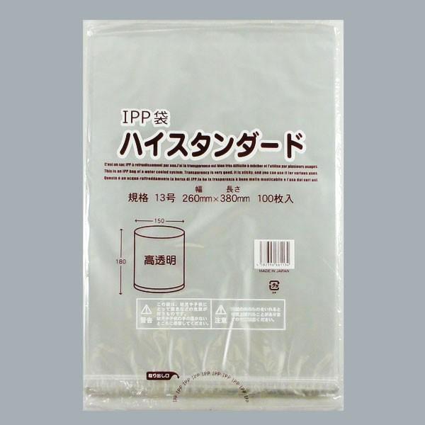 """""""国産"""" パン袋 IPP規格袋 13号(260×380) ハイスタンダード 3000枚"""