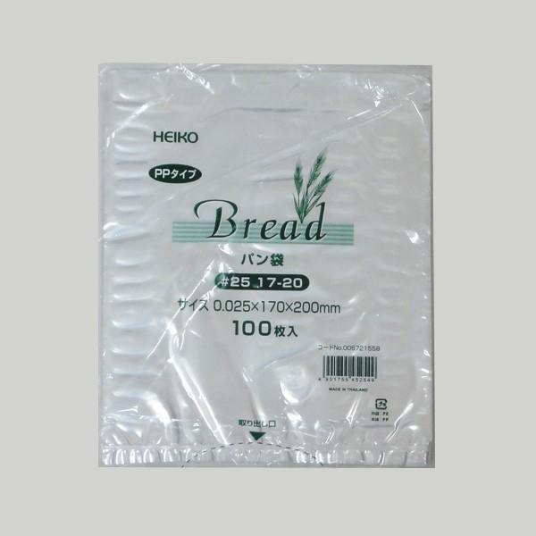 【ネコポス可能】PPパン袋 #25 17-20 1個用L 菓子パン用 100枚 (1個口:3点まで)