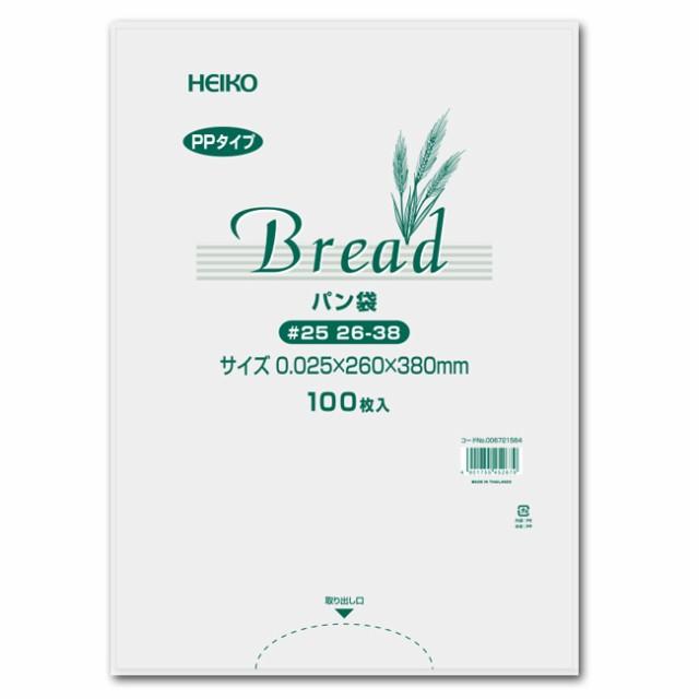 【直送/代引不可】PPパン袋 #25 26-38 (13号) 3000枚