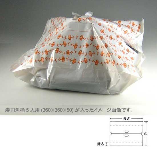 【直送/代引不可】 国産 SKバッグ No50 カネション 1000枚