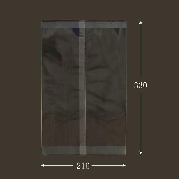 OPPパートコート袋 #50×210×330 背貼 OPP袋 乾燥剤対応 100枚