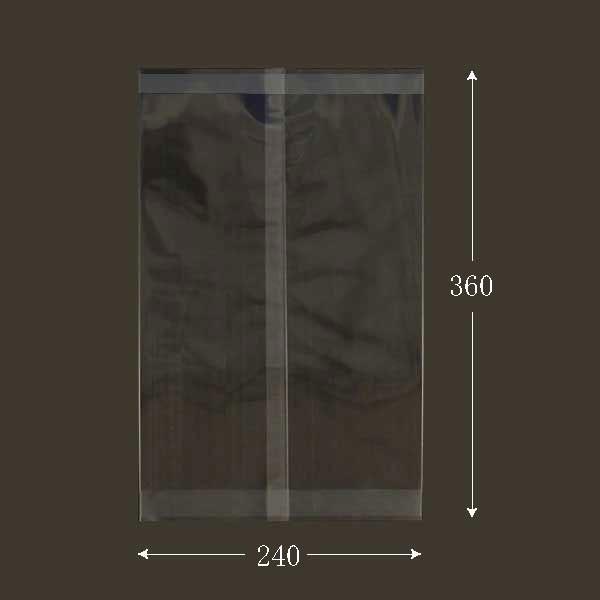 OPPパートコート袋 #50×240×360 背貼 OPP袋 乾燥剤対応 100枚